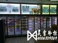 深圳光明这边生活超市冷柜哪有卖?冷柜价格是多少?昊雪冷柜图片