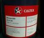 加德士Meropa320#齿轮油,CaltexMeropa320