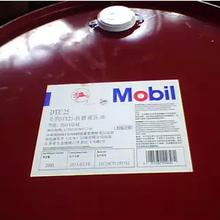 维萝斯HP24,美孚维萝斯HP24针织机油