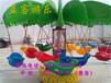小孩最喜欢玩的旋转秋千鱼游乐设备生产厂家