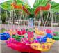 热卖秋千鱼生产厂家游乐场公园旋转飞椅游乐设备
