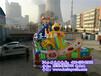 四川成都充气城堡蹦蹦床儿童充气游乐设备说明书
