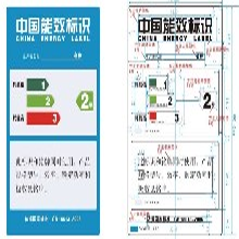 LED球泡灯质检抽查中国能效检测及备案办理