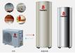浙江热泵热水器能效制热量测试及空气源热水器能效备案