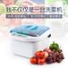 臭氧杀菌消毒家用超声波洗菜机蔬菜水果肉类多功能清洗机