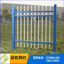 锌钢护栏哪里卖防攀爬锌钢三横杆围墙护栏栅栏图片