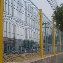 桃型柱护栏网_桃型柱护栏网厂家_三角折弯护栏网_小区护栏网图片