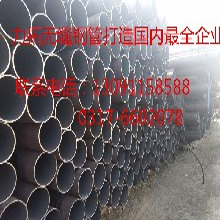现货供应外径10-920mm无缝钢管小口径流体无缝管现货20#热轧8163工艺