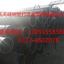 现货供应供国标8163标准的流体20#无缝钢管20#流体无缝钢管现货