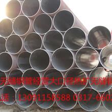 现货供应大口径无缝管代理黑龙江建龙凤宝巨能大口径热扩无缝钢管
