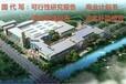 北京可以做融资报告科技城广场