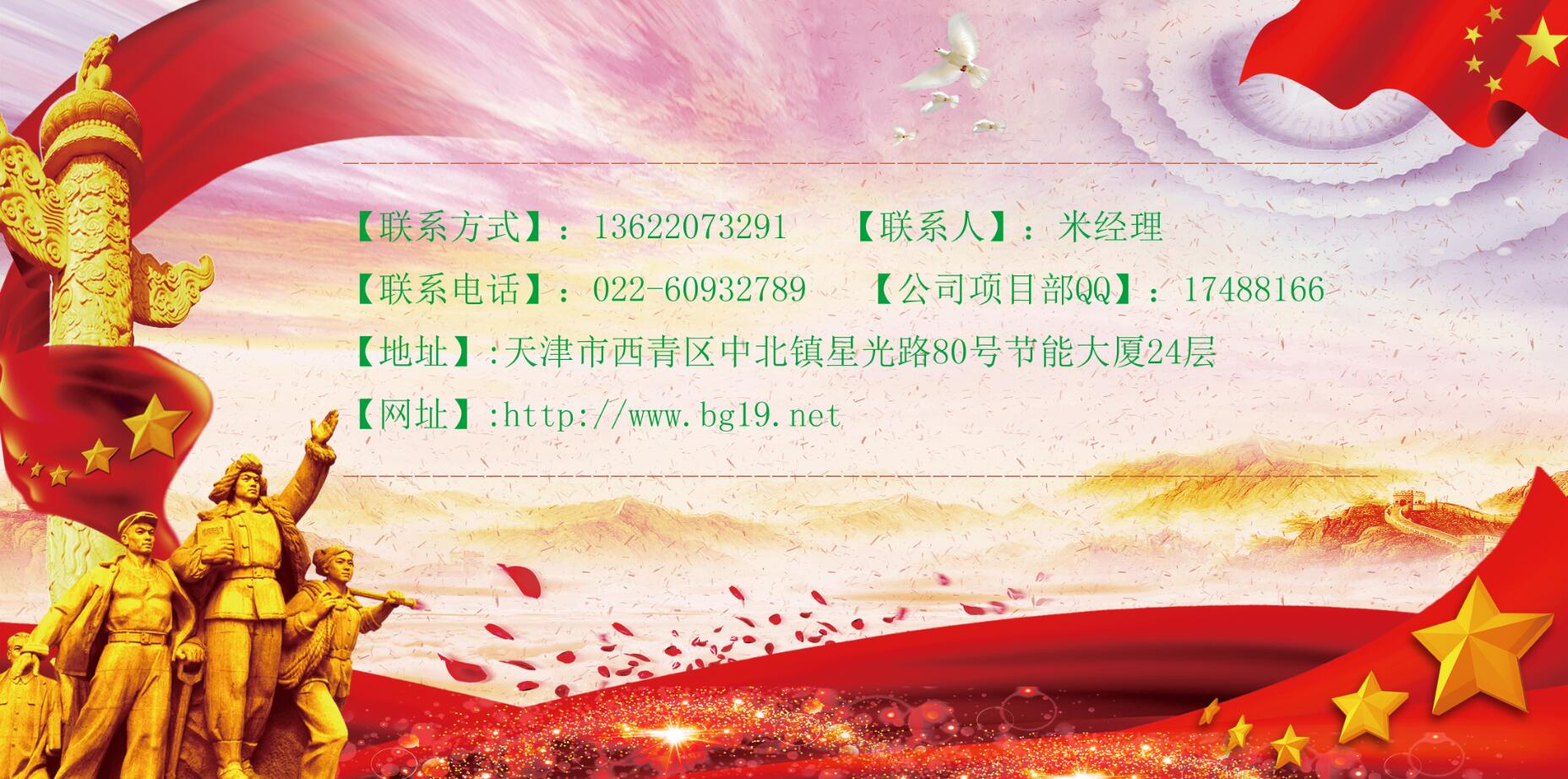 武清写商业计划书
