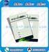 廠家直銷IC印刷卡、IC會員卡、IC感應卡、IC社??? /> </a> </div> <div><h3><a  target=