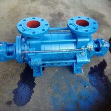 d型离心泵安装尺寸50DG-8X3A冀泵源报价