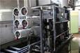 昆山电子厂专用水处理-电子厂纯水处理厂家-纯水设备