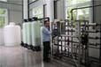桐乡软化水设备/化纤锅炉全自动软水处理器