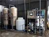 诸暨洗澡堂污水处理设备,洗涤废水回用设备订做