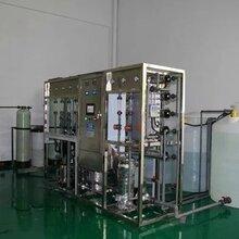 江蘇有色金屬冶煉用高純水設備,電池片生產用超純水設備圖片