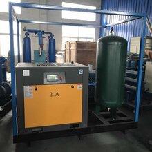 干燥空气发生器露点小于-40℃,参考流量2m3/min
