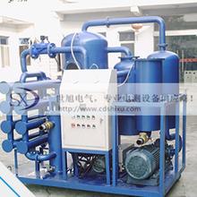 150型真空滤油机净油能力6000L/H,真空度<60pa图片