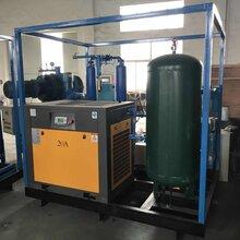 干燥空气发生器图片