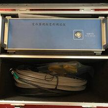 安徽频响法变压器绕组变形测试仪