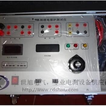 上海SXJB-IV单相继电保护校验仪