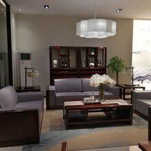 新中式家具实木沙发组合现代简约客厅家具定制厂家直销