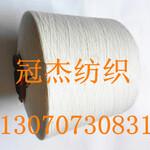精梳纯棉竹节纱16支21支包漂白竹节棉图片