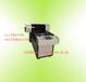 移动电源壳彩印机,厂家直销手机壳uv打印机
