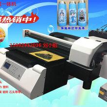 爱普生喷头3d浮雕礼品盒uv平板打印机6060圆柱酒瓶小型打印机图片