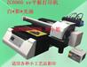uv万能平板A1食小饰品水果糖平面高清数码印花打印机