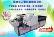 6018雙噴頭8色高精準萬能UV平板打印機手機殼酒瓶玻璃金屬亞克力