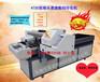 3D皮革皮料uv印花機5D真皮皮革logo商標打印機人造皮革uv印刷機