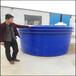 大口塑料桶3吨,3000L,3立方