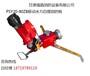 甘肃自动消防水炮智能消防水泡自动寻的喷水灭火装置