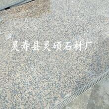 灵硕石材兴县红毛板/抛光面/河北兴县红石材生产厂家外墙干挂石材兴县红石材批发