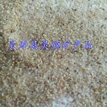 灵硕矿产生产建筑砂河沙烘干沙混批沙