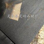 花崗巖中國黑石材火燒面荔枝面自然面碑面光面生產廠家