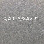 中國黑石材噴砂中國黑石材拉絲中國黑石材蘑菇石靈壽縣中國黑石材生產廠家