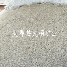 儿童娱乐沙水洗圆粒沙淘气堡白沙子