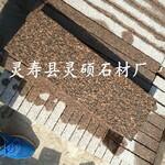 大量妃红石材毛板贵妃红石材荒料红色岗岩生产厂家