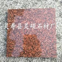 贵妃红石材贵妃红石材生产厂家,贵妃红石材价格
