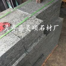 灵硕石材厂河北森林绿石材森林绿花岗岩生产厂家