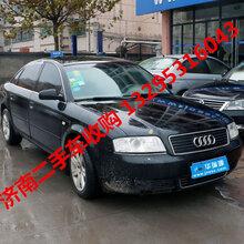 济南高价二手车收购:上门看车免费评估图片