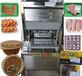 新鲜肉类盒式气调锁鲜包装机适合各种新鲜肉类包装