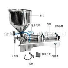 海諾直銷醬料流體膏體灌裝機化妝品氣動自吸防爆膏體灌裝機圖片