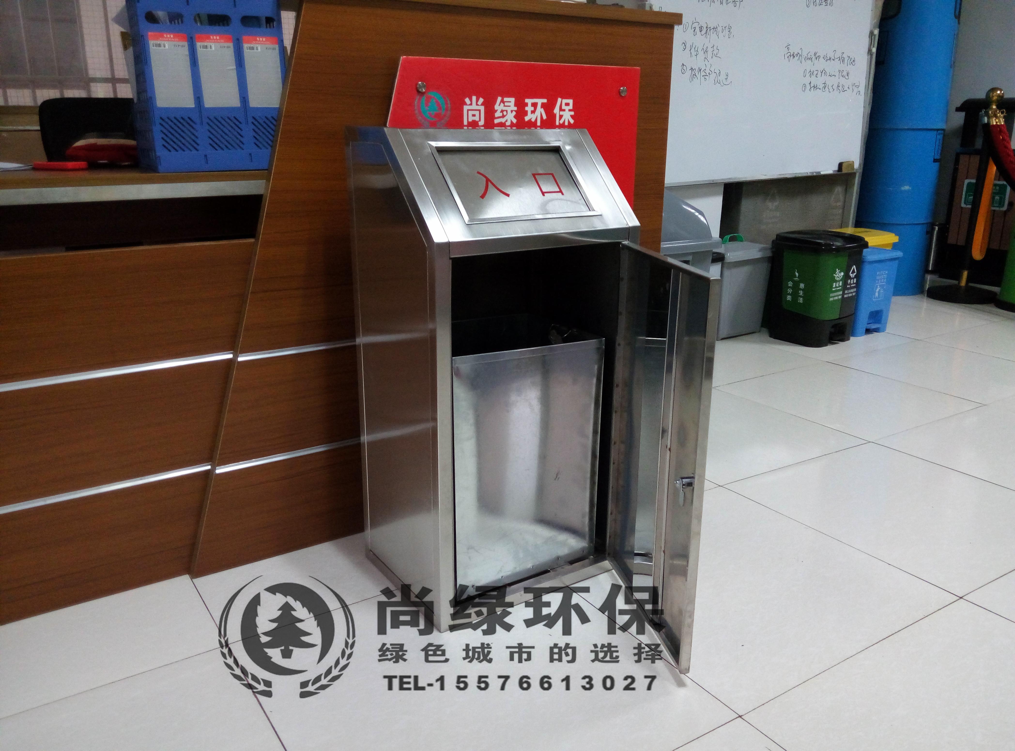 保gpx-164不锈钢垃圾桶