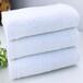 亿嘉禾毛巾厂家批发酒店宾馆毛巾纯棉一次性洗浴毛巾便宜毛巾处理毛巾