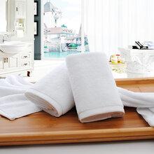 供应酒店用品客房布草纯棉毛巾浴巾厂家批发毛巾可绣字提标